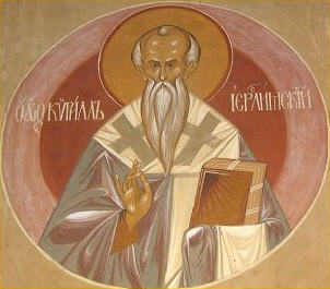 Cyril-of-Jerusalem