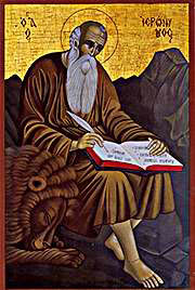 St.-Jerome-of-Stridonium