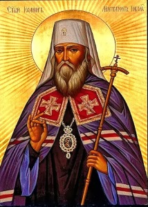 Saint John Maximovich Tobolsk edited