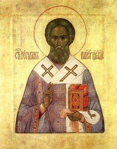 Germanus of Constantinople